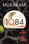 Picture of 1Q84: Books 1, 2 and 3
