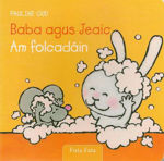 Picture of Baba Agus Jeaic: Am Folcain