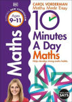 Picture of 10 Minutes a Day Maths Ages 9-11 Key Stage 2