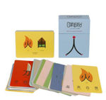 Picture of Chineasy: 60 Flashcards