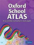 Picture of Oxford School Atlas
