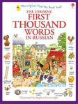 Picture of First Thousand Words in Russian