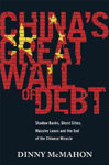 Picture of China's Great Wall of Debt