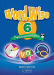 Picture of Word Wise 6 Key Skills in English Literacy Sixth Class CJ Fallon