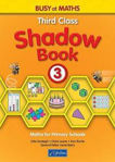 Picture of Busy at Maths 3 Shadow Book CJ Fallon