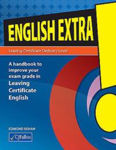 Picture of English Extra Leaving Cert Ordinary Level CJ Fallon