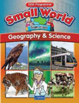 Picture of Small World Sixth Class Geography and Science Text Book