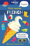 Picture of First Words - French 1