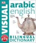 Picture of Arabic English Bilingual Visual Dictionary