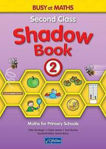 Picture of Busy at Maths 2nd Class Shadow Book CJ Fallon