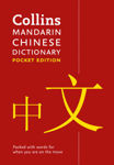 Picture of Collins Mandarin Chinese Dictionary Pocket Edition: 40,000 words and phrases in a portable format