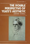 Picture of DOUBLE PERSPECTIVE OF YEATS AESTHETIC