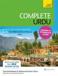 Picture of Complete Urdu Beginner to Intermediate Course: (Book and audio support)