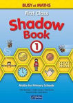 Picture of Busy at Maths 1st Class Shadow Book CJ Fallon