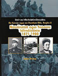 Picture of Naisiunstait agus Teannas Idirnaisiunts 1871 go 1920