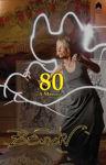 Picture of 80: A Memoir