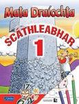 Picture of Mata Draiochta 1 Scathleabhar Shadow Book Irish Version First Class CJ Fallon