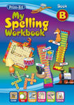 Picture of My Spelling Workbook B First Class Prim Ed New Edition