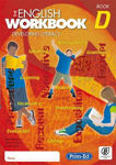 Picture of The English Workbook D Third Class Prim Ed