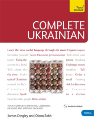 Picture of Complete Ukrainian Beginner to Intermediate Course: (Book and audio support)