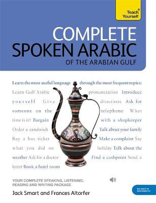 Picture of Complete Spoken Arabic (of the Arabian Gulf) Beginner to Intermediate Course: (Book and audio support)
