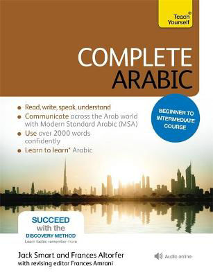 Picture of Complete Arabic Beginner to Intermediate Course: (Book and audio support)