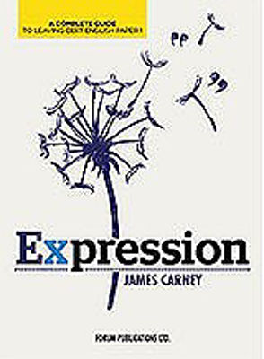 Picture of Expression A Complete Guide to Leaving Cert English Paper 1 Forum Publications