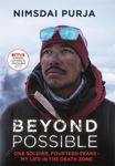 Picture of Beyond Possible  : One Soldier, Fourteen Peaks — My Life In The Death Zone