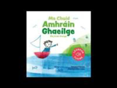Picture of Mo Chuid Amhráin Ghaeilge - My Irish Songs **SOLD OUT BACK 2021