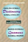 Picture of English-Somali and Somali-English Dictionary