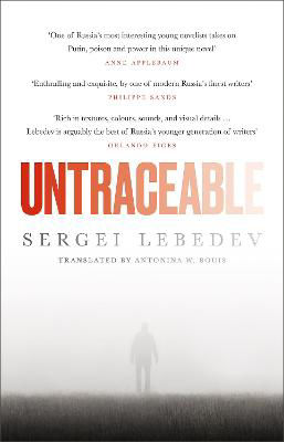 Picture of Untraceable