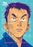 Picture of 20th Century Boys: The Perfect Edition, Vol. 1