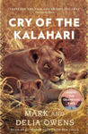 Picture of Cry Of The Kalahari