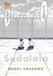 Picture of 21st Century Boys: The Perfect Edition, Vol. 1